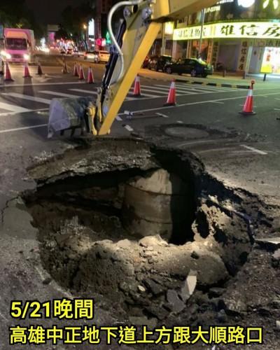 韓國瑜路平神話再次「破洞」 網友:請公路局長回答