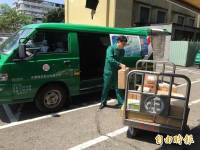 中華郵政推端午勞軍包裹優惠 寄給離島將士郵資可打8折