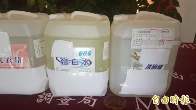 黑心洗碗精用洗腎藥水桶裝 販售雲嘉南一帶