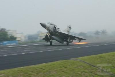 漢光前哨戰》演習影響桃機民航機起降? 國防部澄清了