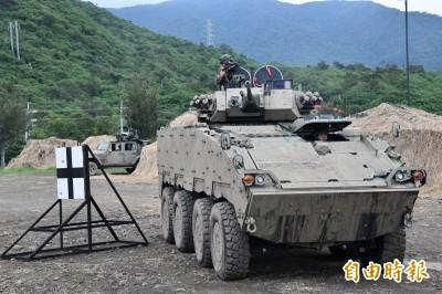 影音》「30公厘機砲型雲豹甲車」首亮相!展現捍衛台海決心