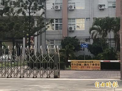 台南1女國中生驚傳墜樓 送醫不治