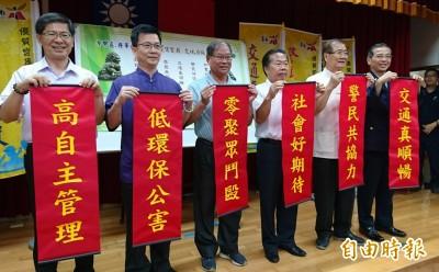 推動優質廟會公約 台南市警局長:壞人由警察來做