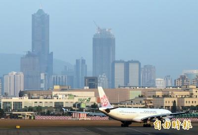 曾研究彌陀新機場可行性 民航局:有7困難點