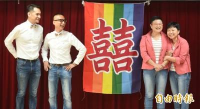 台灣同婚成領頭羊 日教授:日本一定要跟著實現