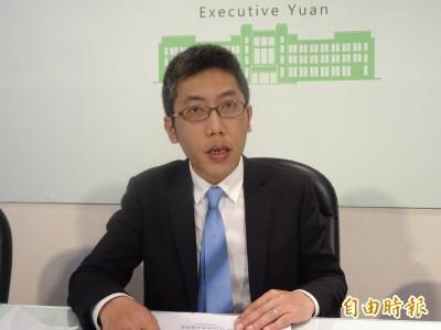 總統府宣布  同意馬英九6月出訪新加坡