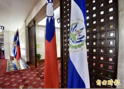 回心轉意?薩爾瓦多準副總統:不排除與台恢復邦交可能性