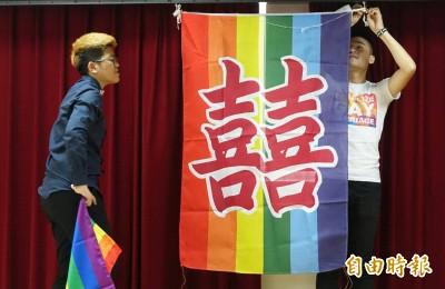166對同性伴侶上午搶先登記 第一對來自府城