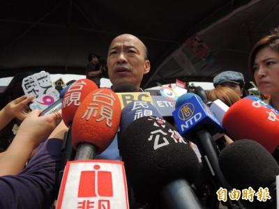 被問打韓小組 韓國瑜:公務員絕不可為政治人物效忠