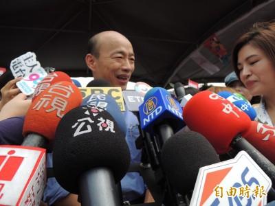 柯P酸「政治100、經濟0分」 韓國瑜:哈哈...尊重
