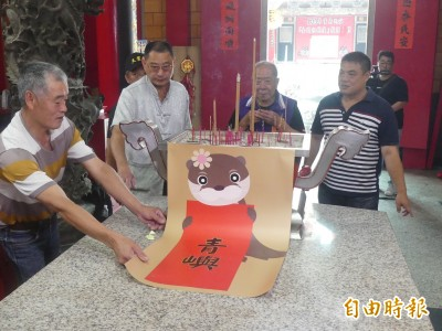 台北動物園水獺寶寶 金門城隍爺定閨名「青嶼」