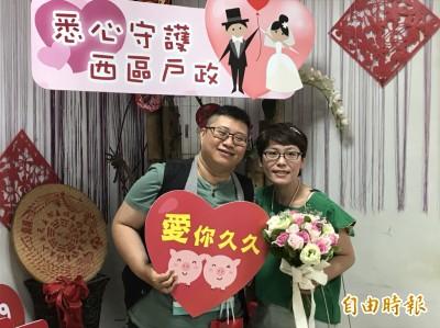 嘉市同婚登記 新人大方分享喜悅