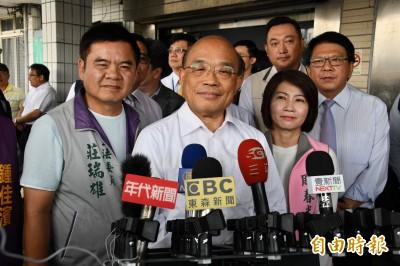 韓國瑜稱有「打韓小組」 蘇貞昌:做首長的人不要隨便講講