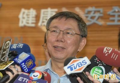 傳韓國瑜6/1凱道萬人誓師 柯文哲嚇傻:他還要不要上班?