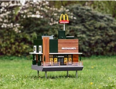 全球最小的麥當勞長這樣!人類根本進不去...