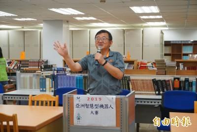 亞洲智慧型機器人大賽 虎科大開戰