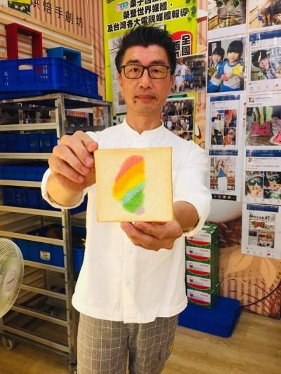 搶搭同婚議題 烘焙業者推彩虹產品獻祝福