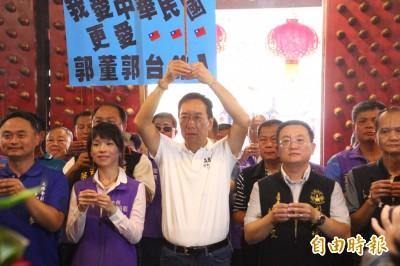 頭版廣告遭批製造對立 郭台銘:民進黨內部派系先解決再說