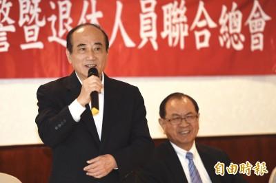 開競選支票 王金平:恢復年改蒙受的損害