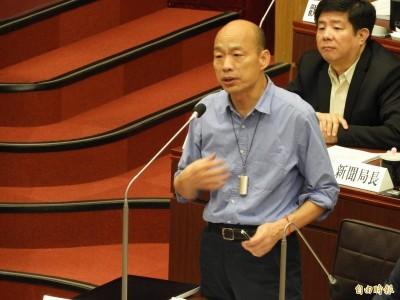 韓國瑜拋帶職「假日」選總統  他轟:人不要臉天下無敵