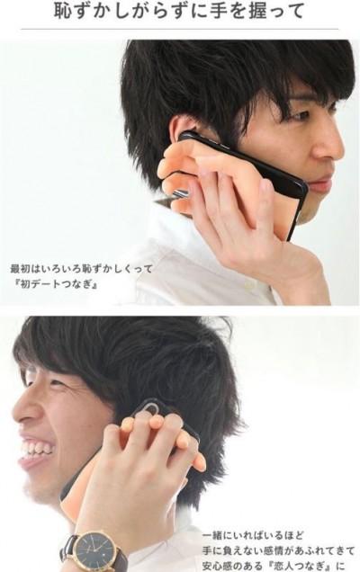 貼心!單身的人有福了 日本推出「女友的手」手機殼