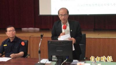 南部萬安42號演習響警報 總指揮官韓國瑜缺席改副市長...