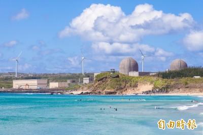 防止碳排提升  國際能源總署籲延長核電廠服役時間