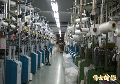 美中貿易戰影響 傳3億雙襪子訂單轉向彰化社頭