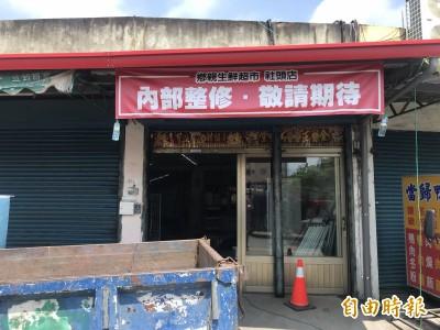 「襪鄉」彰化社頭滅鎮?老店、連鎖店接連關門