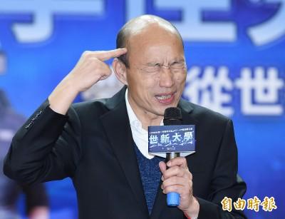 韓承諾改回年金「因為不能沒信用」網嗆:最沒信用就你自己