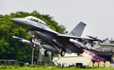 台灣為何棄買F-35? 華府專家曝F-16V戰機4大優點