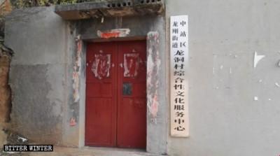 我說有法律效力就有! 中國官方強迫教友「捐教堂」