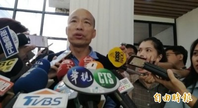 韓國瑜要告了!今下午15:45赴北檢控告吳子嘉