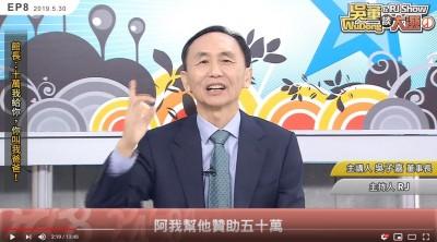 「讓館長升級成鄭議員的爸爸」 吳子嘉喊話贊助50萬