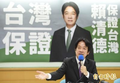 初選民調倒數計時 賴清德:只有我有能力守護台灣