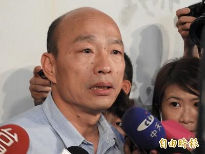 「發財外交」遭批喊口號 韓國瑜卻稱執政者要苦民所苦