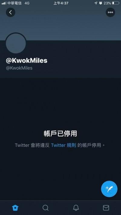 推特大屠殺! 六四前夕大批中國異議人士帳號突遭砍