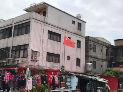 台灣民宅竟升起五星旗 被砲轟「漢光演習投彈點?」