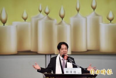 韓國瑜粉身碎骨說 賴清德諷:所為背道而馳