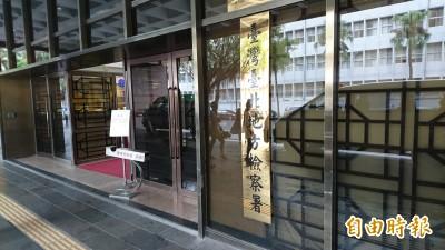 已婚男愛上茶藝館之花 突遭「仙人跳」200萬元