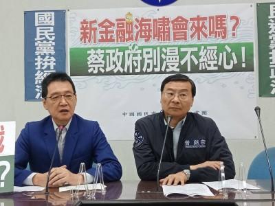 聲援郭董貿易戰論點 立院國民黨團3問顧立雄