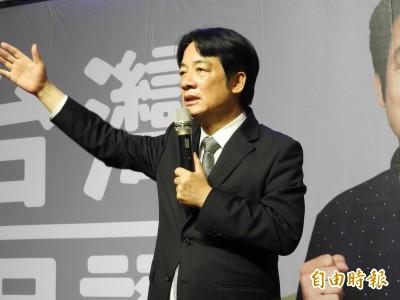 李遠哲表態支持 賴清德致謝「一定在明年大選獲得最後勝利」