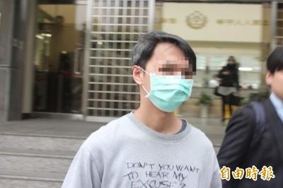 肉圓爸失控虐妻兒  強制罪判3月