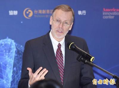 全球出現天安門!中國集體失憶 AIT聲援國際組織
