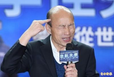 韓國瑜稱沒提恢復18% 他怒批:不懂年改別再瞎掰