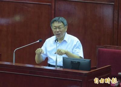 六四天安門事件30週年  柯文哲:這是中國人殺中國人的悲劇