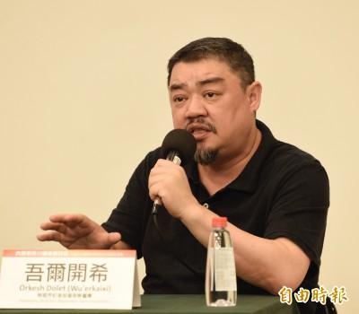 威脅台灣的政府 吾爾開希:現在和六四當年是同一個