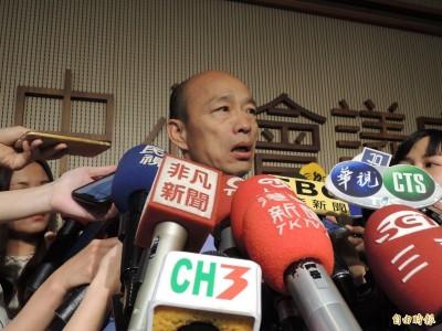轉彎? 韓國瑜稱沒提恢復18%年金  網友貼新聞影片狂酸
