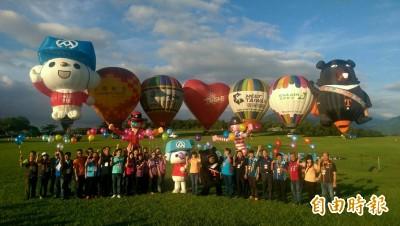 台東FUN暑假 熱氣球升空助陣迎賓