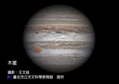 木星「衝」來了 !北市天文館開放大型望遠鏡一覽木星真面目
